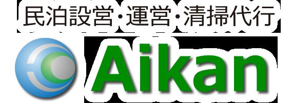 札幌Airbnb民泊・不動産美装・修繕・設営・運営・清掃代行・住宅宿泊管理